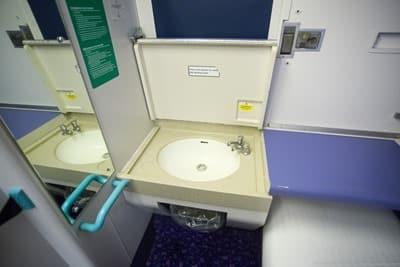 Caledonian Sleeper Sink