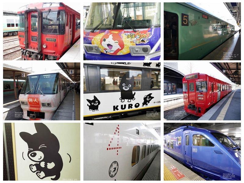 九州火車011