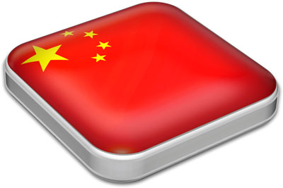 Flag of China with metallic square frame