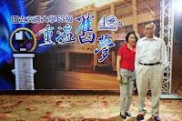 【R40】 2014/4/11台東山海文化之旅及團圓晚宴