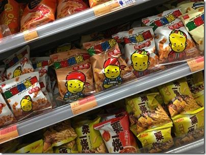 Taste Supermarket, HK
