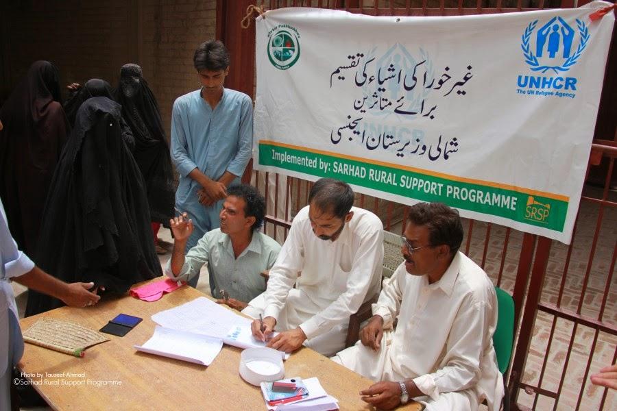 SRSP Humanitarian Programme - IMG_9038.jpg