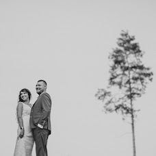Wedding photographer Tomasz Mosiądz (VintageArtStudio). Photo of 17.09.2017