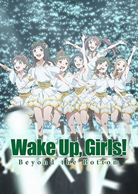 [MOVIES] Wake Up, Girls!続・劇場版