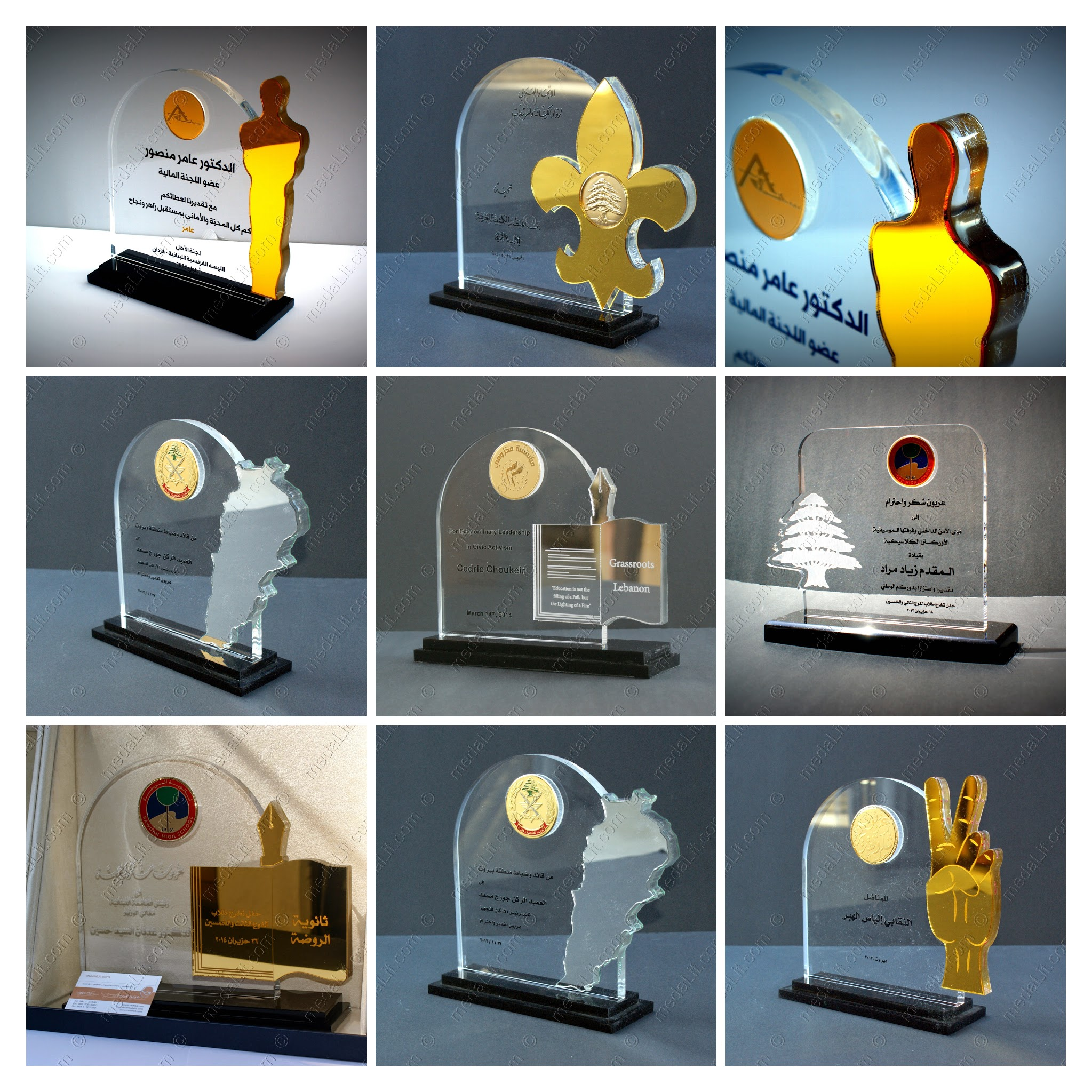 Trophies - Winners