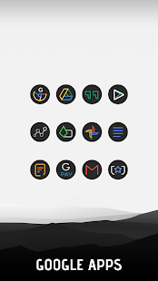 Minma Icon Pack Screenshot