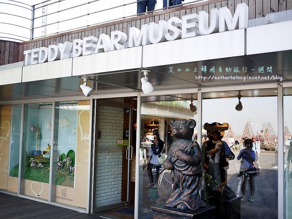 38 泰迪熊博物館