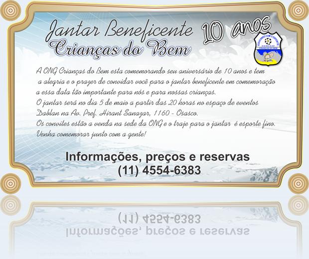 convite - blog - facebook