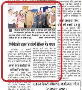 Amritsar College of Engineering and Technology, Amritsar Robolab (57).jpg