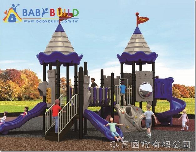 BabyBuild 開心城堡主題遊具