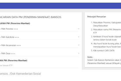 Cek Daftar Penerima Bantuan PKH, BST, Kartu Sembako dan Bonus Beras 10 Kilogram di cekbansos.kemensos.go.id