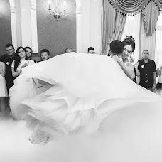 Wedding photographer Alena Smirnova (AlenkaS). Photo of 09.11.2016