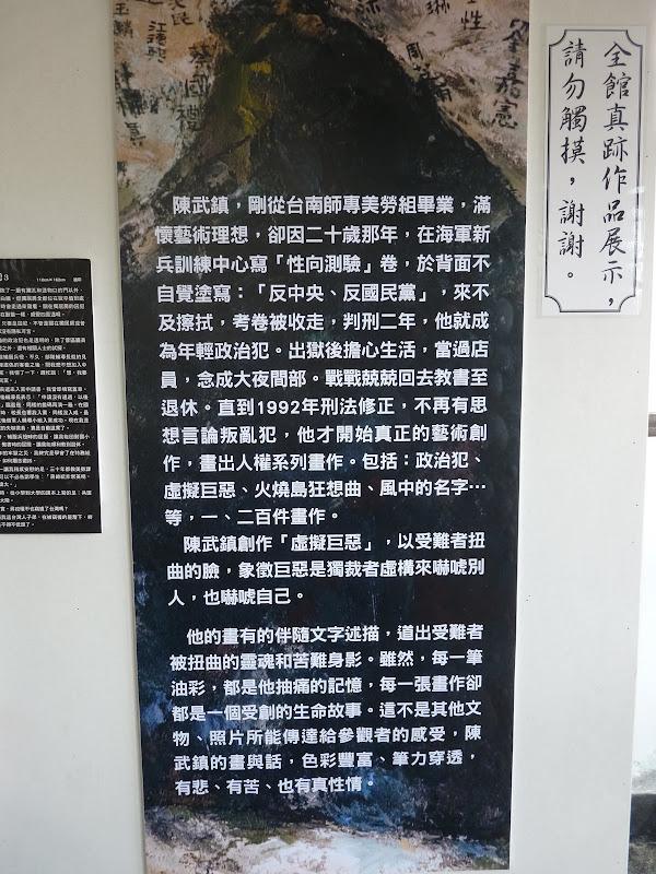 TAIWAN .Ile de LU DAO - P1280480.JPG
