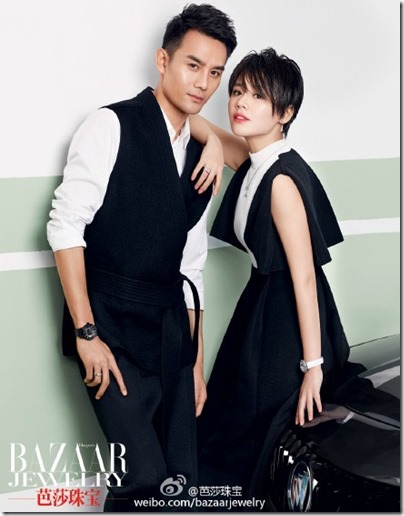 Wang Kai X Bazaar Jewelry 王凱 X 芭莎珠寶 2015 Dec Issue 05