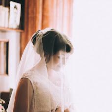 Wedding photographer Natalya Sokolova (liasokolovskaya). Photo of 10.08.2017