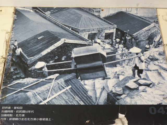TAIWAN .Le port de SU AO - P1090186.JPG