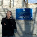 Дом ребенка № 1 Харьков 03.02.2012 - 263.jpg