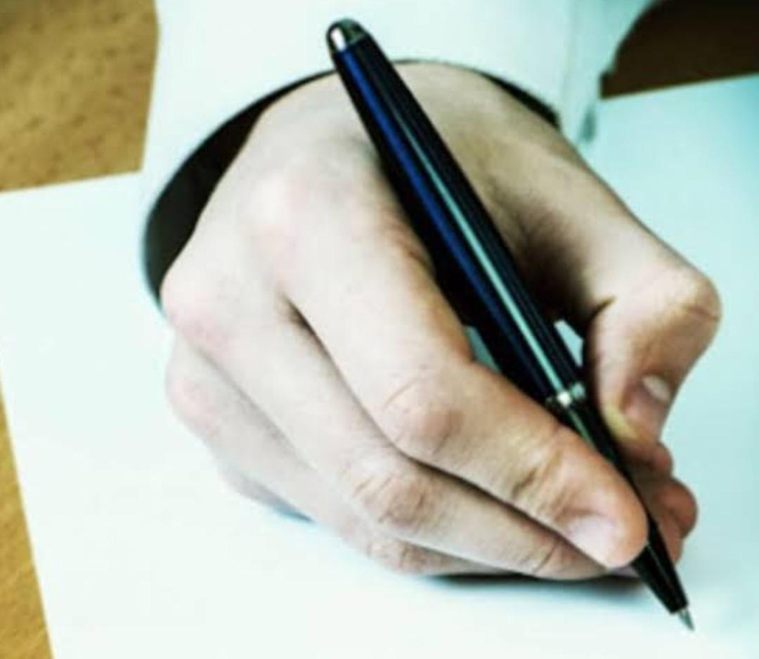 69000 शिक्षक भर्ती पर राज्य सरकार ने स्टेटमेंट जारी किया है कि एक हफ्ते में नियुक्ति पत्र दिया जाएगा, तब से सभी लोग परेशान हैं। पढ़ें विस्तृत खबर