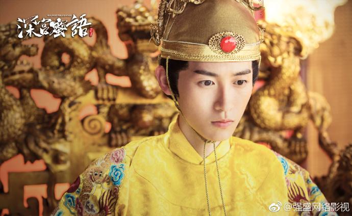 The Deep Palace Honey China Movie