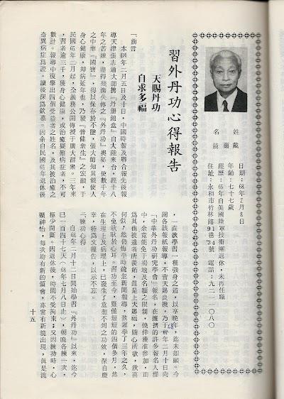 雜誌1-32.jpg