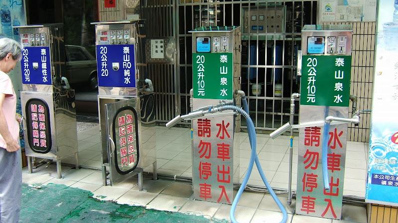 Kaoshiung, pompes à eau potable