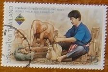 timbre Thaïlande 001