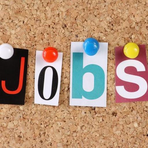 Atomic Energy Jobs Dg Khan 2018 Download Application Form Latest