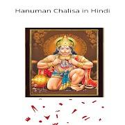 Hanuman Chalisa in Hindi