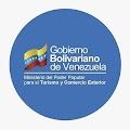 Resolución mediante la cual se designa a José Antonio Gómez Niño, como Director General de Políticas de Comercio Exterior y Promoción de las Exportaciones, del Ministerio del Poder Popular para el Turismo y Comercio Exterior