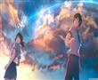 """Sau 28 ngày , Movie anime """" Your Name """" đã làm nên kỉ lục"""