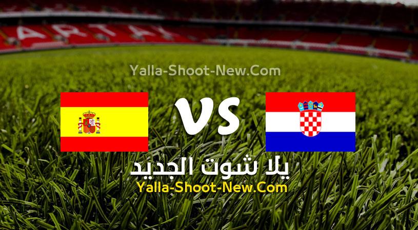 مباراة اسبانيا وكرواتيا
