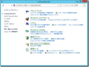 BDE-START-0