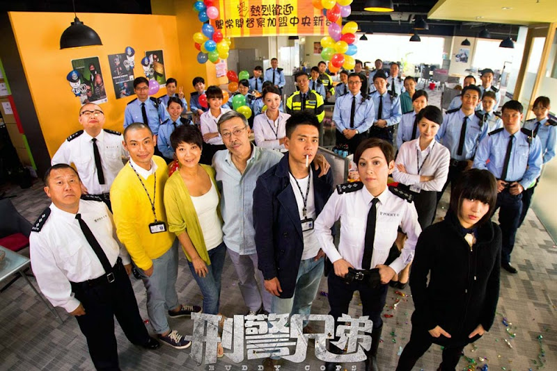 Buddy Cops Hongkong Movie