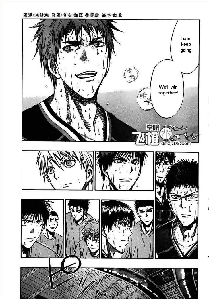 Kuroko no Basket Manga Chapter 155 - Image 03