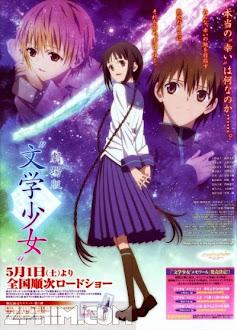 Những Bức Thư Kỳ Lạ - Bungaku Shoujo (2010) Poster