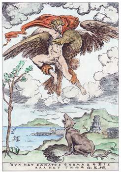 Engraving From Achilles Bocchius Symbolicarum Quaestionum 1555, Emblems Related To Alchemy
