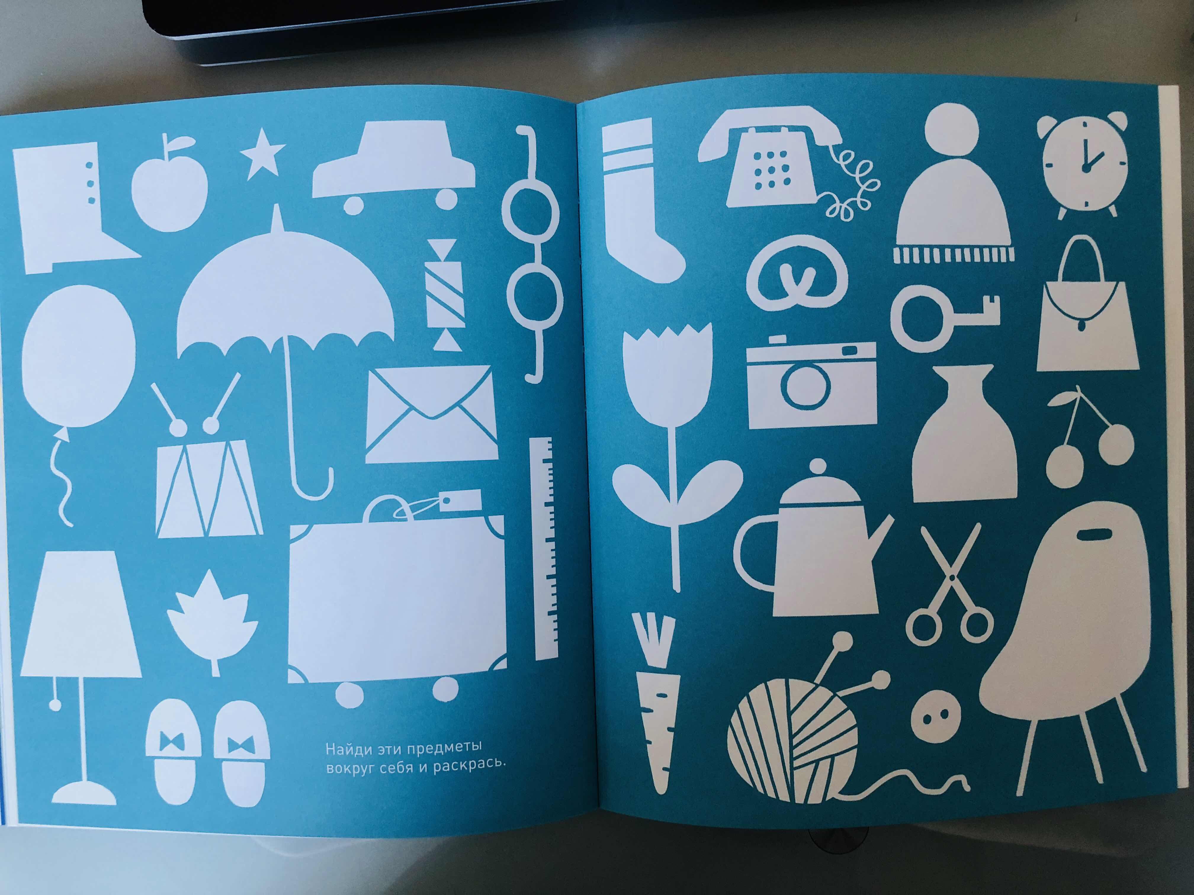 Альбомы Бим-Бом для развития фантазии и творческих способностей 15