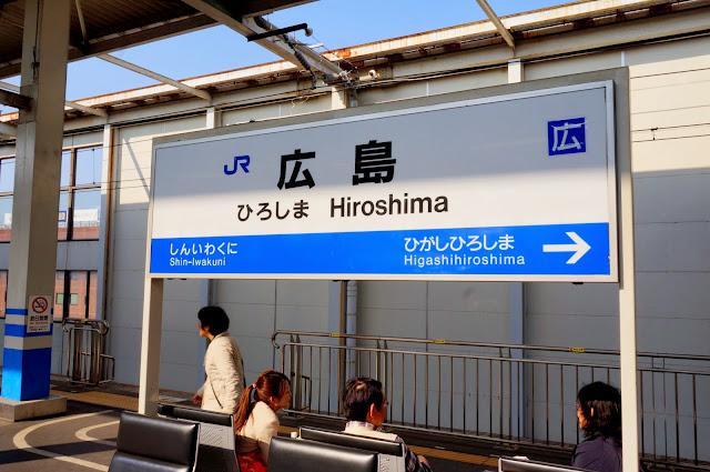 帰省ラッシュ 年末年始 新幹線