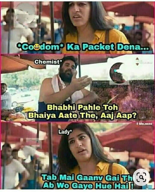 pure non veg jokes in hindi,  mast non veg jokes hindi,  non veg jokes in hindi for girlfriend, double meaning jokes in hindi, double meaning joke, double meaning hindi jokes, double meaning joke in hindi, jokes double meaning, double meaning hindi chutkule