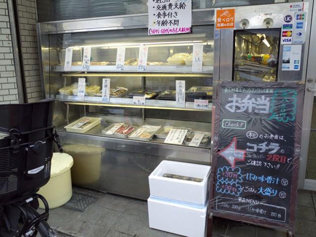 店頭では魚やお持ち帰りテイクアウトのお弁当が売られてる
