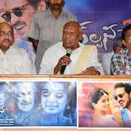 Kalpana-3 Movie Audio Launch (113).JPG