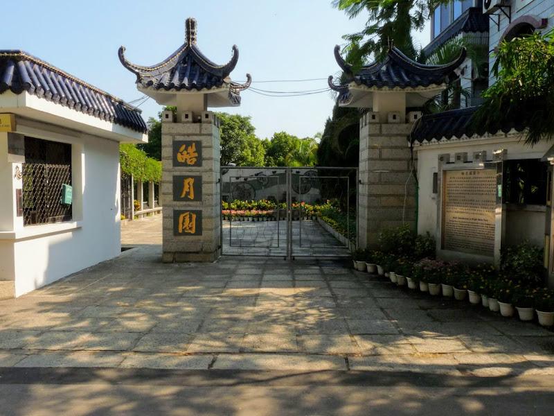 Chine .Fujian Gulang yu island 3 - P1020613.JPG