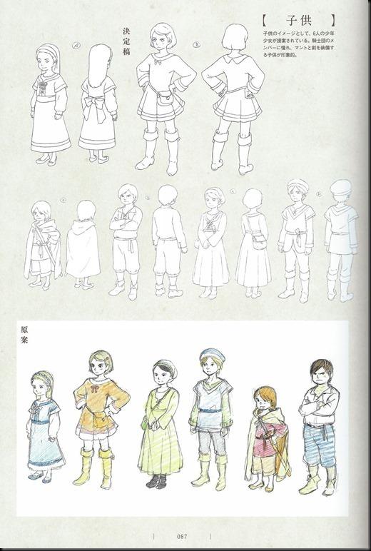 Shingeki no Bahamut Genesis Artworks_814079-0089