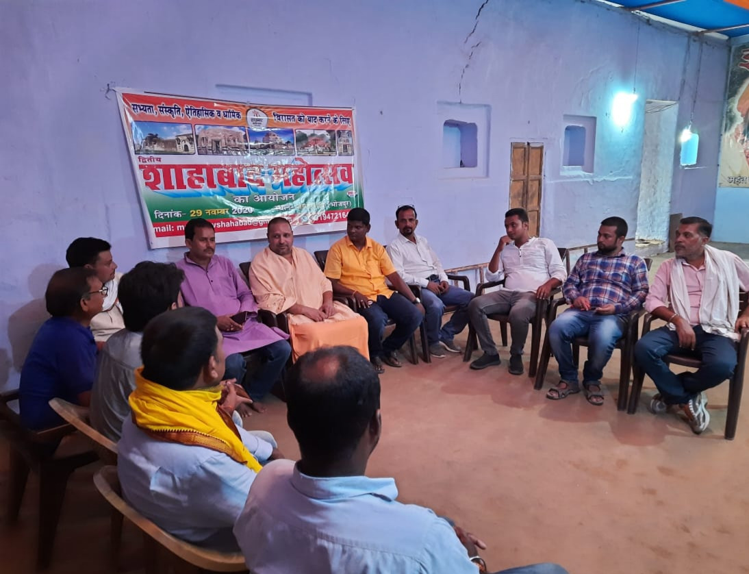 जगदीशपुर में 29 नवंबर को मनाया जाएगा शाहाबाद महोत्सव