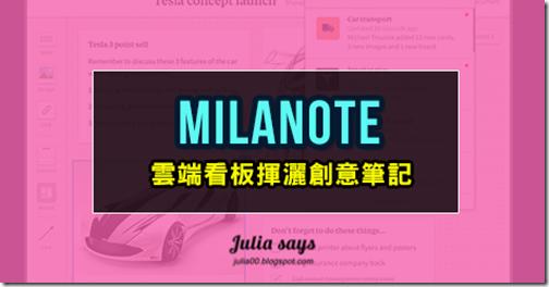 milanote0