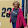 Linda Heesch's profile photo