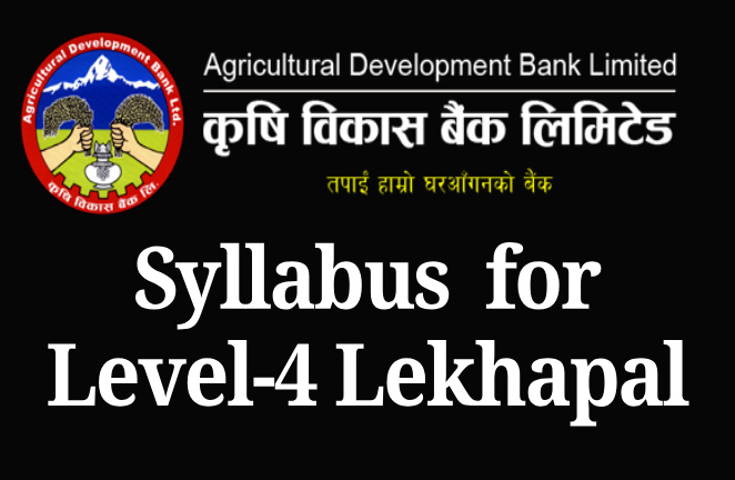 Level-4 Lekhapal Syllabus ADBL