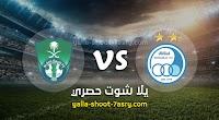 نتيجة  مباراة الاهلي واستقلال طهران اليوم 23-09-2020 دوري أبطال آسيا