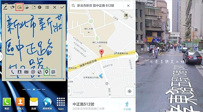 14 Samsung Note 3 Neo