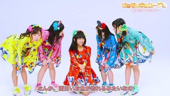 Tsuri-Bit - Gyo gyo gyo Mucho dance lessons
